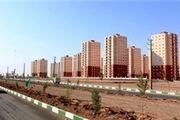 ساخت ۶۰ هزار مسکن در شهرهای جدید