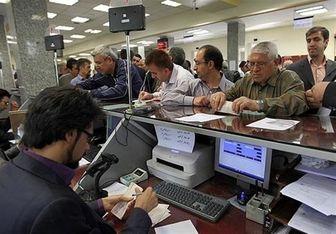 عقبگرد استقراضی در بانکها