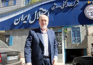 پیام مدیر عامل استقلال بعد از شکست الهلال