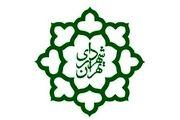 آخرین آمار مراجعه شهروندان به مراکز درمانی شهرداری تهران در پی شیوع کرونا