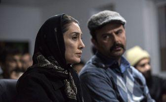 «روزهای نارنجی» هدیه تهرانی ، نماینده ایران در جشنواره زوریخ
