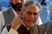 انگلیس وزیر سابق خزانه داری پاکستان را تحویل می دهد؟