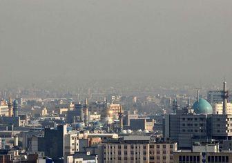 کیفیت هوای مشهد در وضعیت هشدار