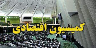 نشست کمیسیون اقتصادی مجلس درباره ارز