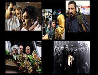 فعالیت شبکه تلویزیونی «آی فیلم» از عیدفطر آغاز میشود