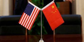 چین مقامات آمریکایی را تحریم کرد