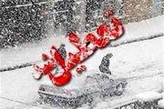 مدارس برخی مناطق استان ایلام فردا در نوبت صبح تعطیل است