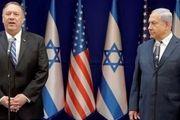 گفت و گوی نتانیاهو و پامپئو درباره ایران