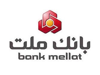 خدمات باجه بانک ملت در فرودگاه امام خمینی(ره)
