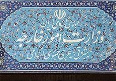 وزارت خارجه خبر روزنامه خارجی را تکذیب کرد