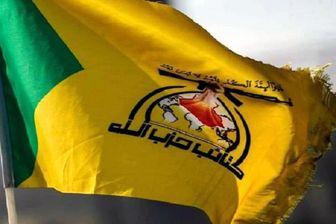 استکبار آمریکایی قادر به درهم شکستن اراده ملت عراق نیست