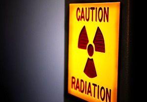 احتمال نشت زبالههای رادیواکتیو ژاپن در نزدیک توکیو