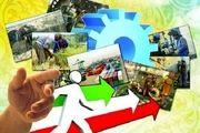 تخصیص ۷۵۰ میلیون دلار از صندوق توسعه ملی برای اشتغالزایی روستایی