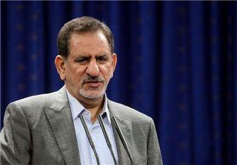 درخواست معاون اول از قوه قضائیه درباره بابک زنجانی