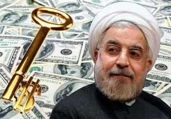 مردم را از رقبای روحانی ترساندند اما ارز در دولت روحانی گران شد