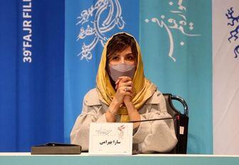 تیپ «سارا بهرامی» در جشنواره فجر 39/ عکس