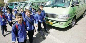 نظارت سه لایه و مستمر بر سرویس مدارس