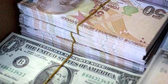 کاهش نرخ ۹ ارز بین بانکی/ نرخ ارز بانکی در ۲۳ آبان ماه ۹۷
