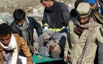 تعداد واقعی قربانیان یمنی چقدر است؟ + ویدیو