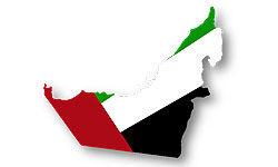 تحریم ایران رشد اقتصاد امارات را کند کرد