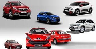 قیمت روز خودرو در سه شنبه ۱۲ آذر ۹۸