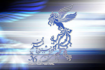تازه ترین خبرها از افتتاحیه جشنواره فیلم فجر