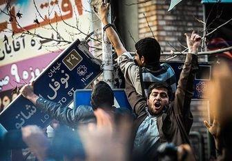 اعتراض دانشجویان تهرانی مقابل سفارت فرانسه