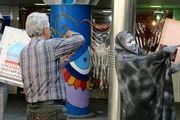 کار تمیز فرهنگی این بار در تئاتر شهر