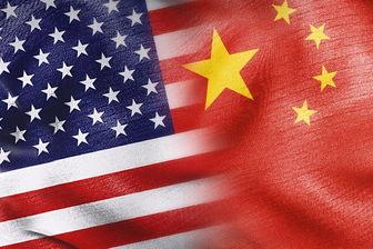 دوئل اقتصادی تجاری چین و آمریکا