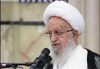 واکنش آیتالله مکارم شیرازی به انتشار خبری در صدای آمریکا