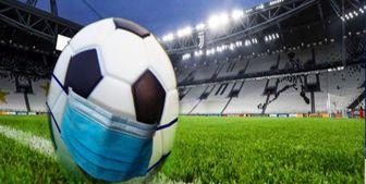 کرونا نمایی در لیگ دسته اول فوتبال!