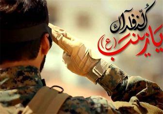 شهادت دو رزمنده قمی مدافع حرم