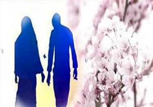 برای افزایش صمیمیت در زندگی زناشویی چه کنیم؟