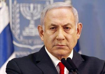ذوق زدگی و اراجیف نتانیاهو درباره تصمیم شورای حکام در قطعنامه ضد ایرانی