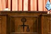 نقض حکم اعدام ۲ مفسد اقتصادی