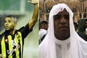 مشرف شدن بازیکن برزیلی به دین اسلام+ عکس