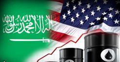 اتحاد نفتی عربستان و آمریکا تا کجا ادامه دارد؟