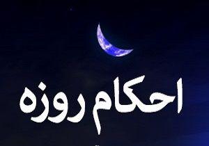 حکم شرعی روزه مستحبی و پذیرش تعارف افطار