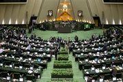 ظریف و غلامی در صحن مجلس به سوال نمایندگان پاسخ میدهند