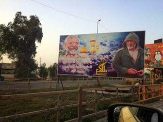 طلایه دار مبازره با داعش زینت بخش خیابانهای بغداد