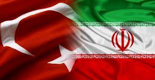 توافق همکاری ایران و ترکیه برای مبارزه با تروریست