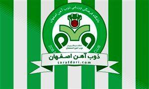 انتقاد شدید باشگاه ذوب آهن از اصفهانیان+ عکس