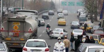 وضعیت هوای تهران در ۱۱ مهر ماه