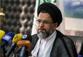 دستگیری عناصر تروریستی در اطراف تهران