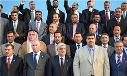 کنفرانسی برای تجزیه عراق در ژنو سوئیس