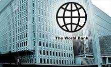 پیشبینی بانک جهانی از نرخ تورم ایران