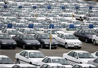 رتبه ایران در بازار خرید خودرو در جهان