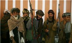 وقتی طالبان اسلحه اش را زمین میگذارد + تصاویر
