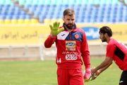 رادوشوویچ: تصمیم AFC به هیچ وجه عادلانه نیست