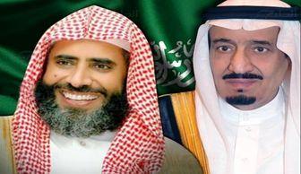 کمین برای مبلغ سعودی با حساب کاربری دختر پادشاه!